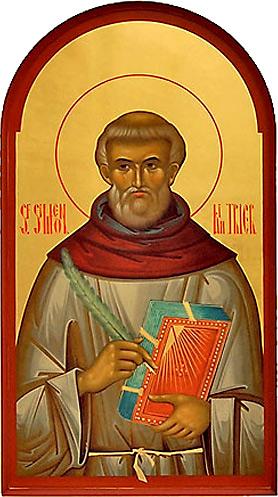 St Simeon of Trier